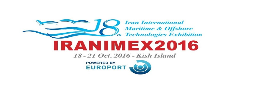 The 18th Iran international maritime & offshore technologies exhibition